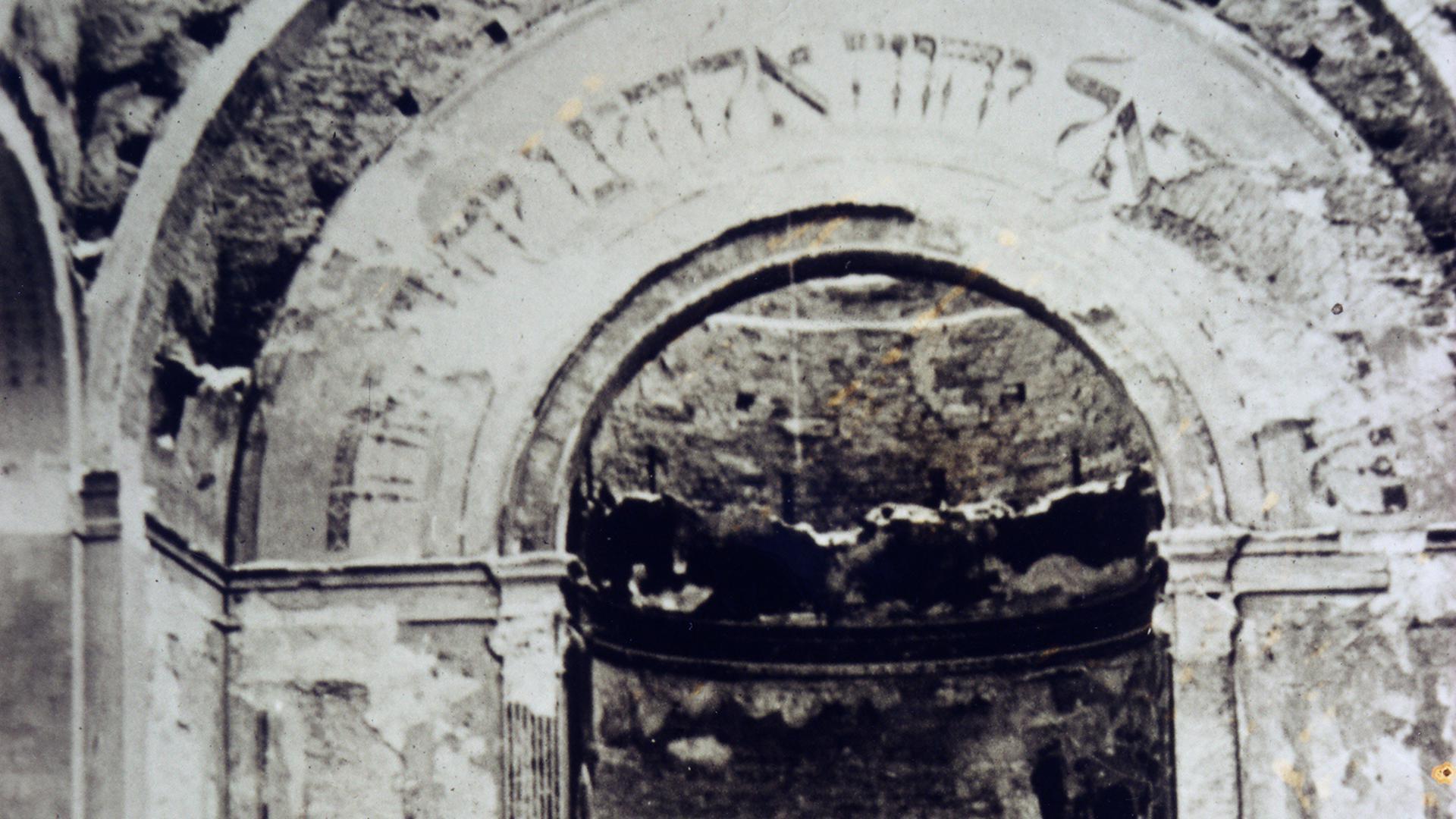 Die Bruchsaler Synagoge nach dem Brand vom 10. November 1938.