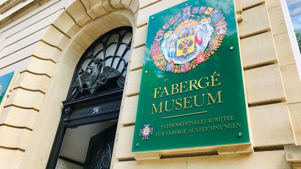 Bleibt auch an diesem Donnerstag, 6. Juni 2019, geschlossen: Das Fabergé-Museum in Baden-Baden