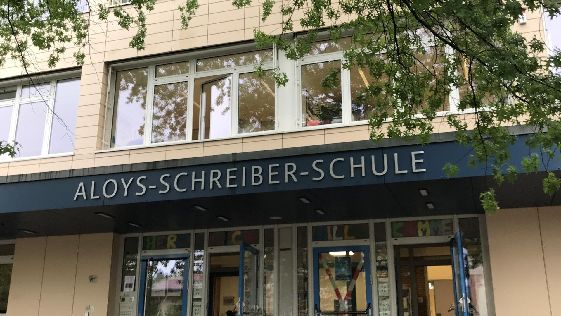 Aloys-Schreiber-Schule Bühl - Haupteingang