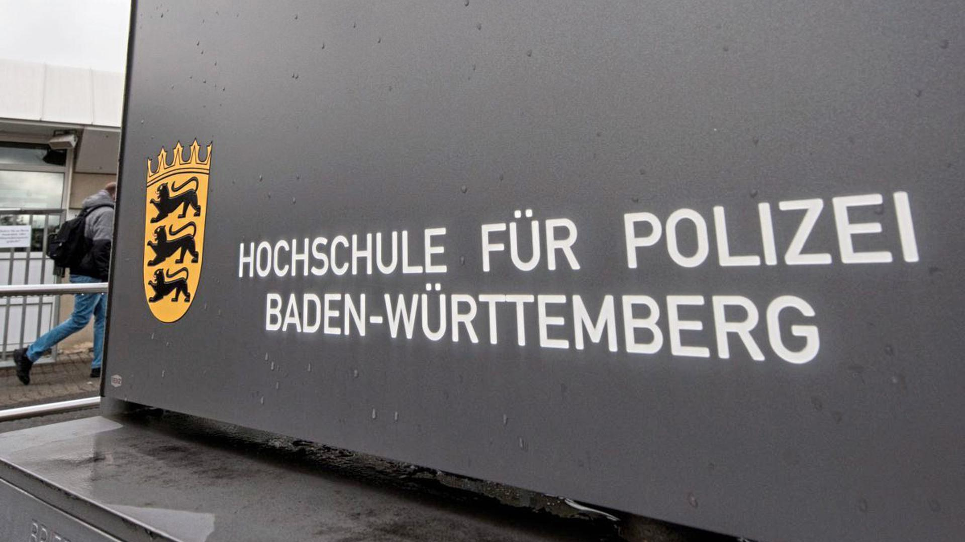 Polizeihochschule Baden-Württemberg