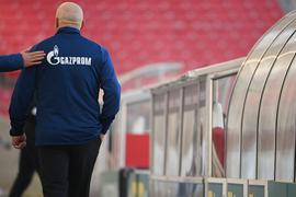 Der FCSchalke 04 hat sich von Trainer Christian Gross getrennt.
