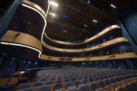 """Die Oper Frankfurt wure zum """"Opernhaus des Jahres"""" gewählt."""