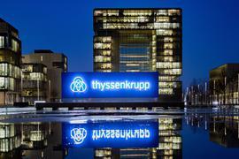 Zentrale von Thyssenkrupp in Essen: Das Traditionsunternehmen schreibt beim Stahl tiefrote Zahlen.
