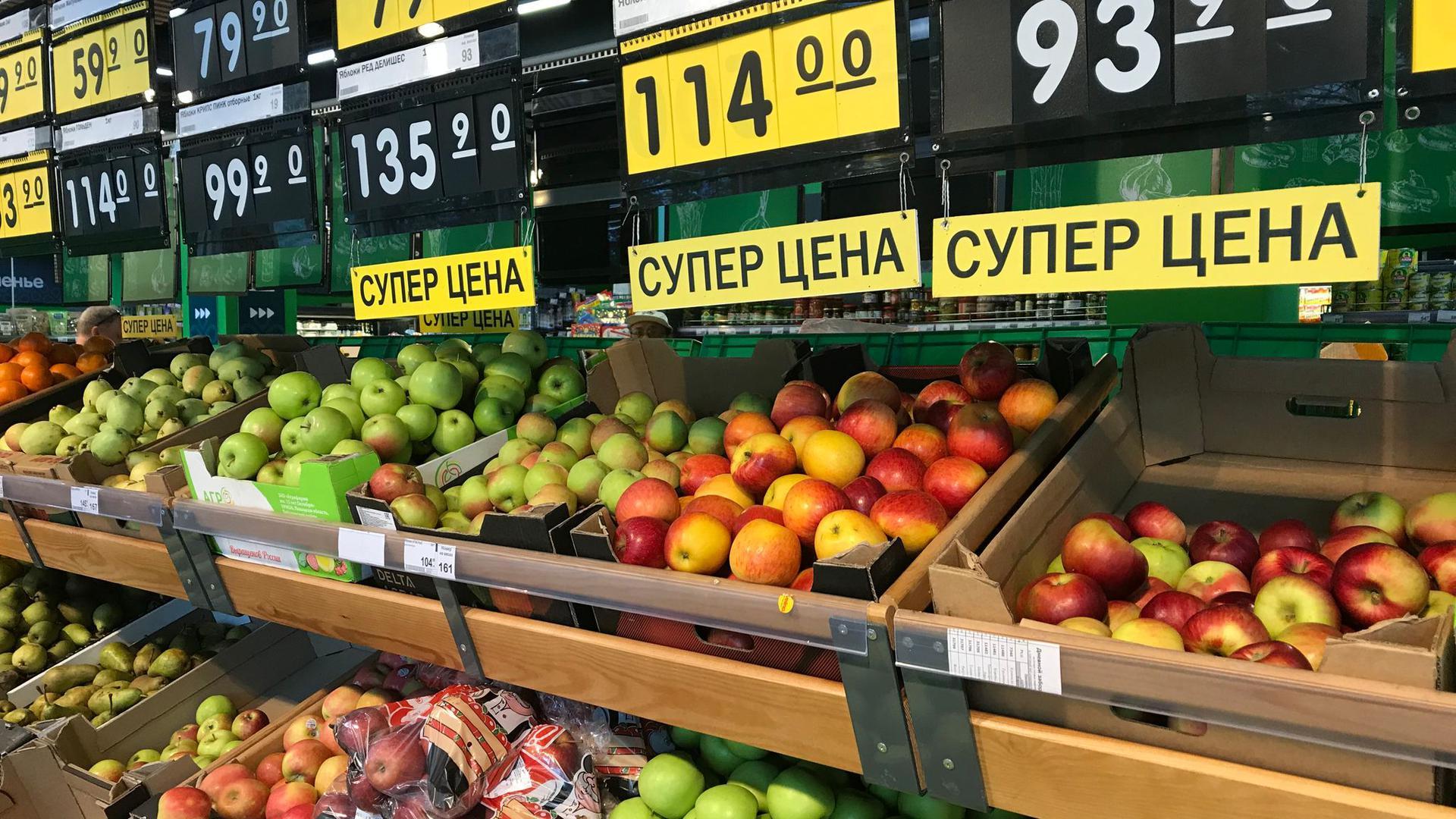 Eine Obst- und Gemüsetheke in einem Supermarkt in Moskau.
