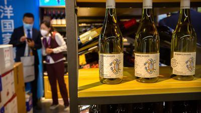 Australische Weine sind auf der China International Import Expo (CIIE) in Shanghai zu sehen.