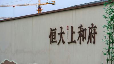Ein Baukran steht auf einem neuen Wohnbauprojekt von Evergrande in Peking.