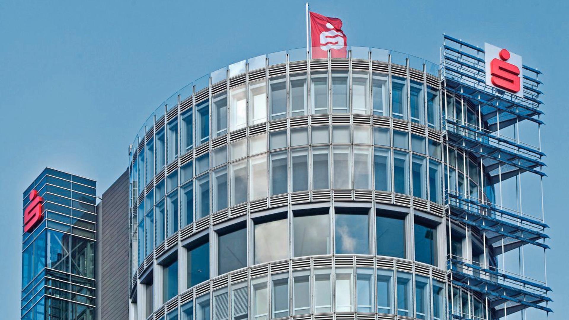 Das Sparkassenzentrum Pforzheim.