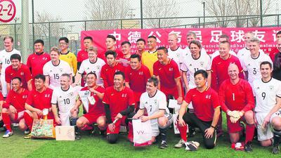 Solche Bilder wird es 2021 wohl nicht geben: Die Deutsche Fußballnationalmannschaft der Bürgermeister geht davon aus, dass sie in diesem Jahr keine Spiele im Ausland bestreitet – auch wenn die Europameisterschaft stattfinden sollte. Das Bild zeigt das Team mit Steffen Bochinger (Sechster von rechts) und Carsten Lachenauer (Siebter von rechts) beim Freundschaftsspiel 2018 in Peking.