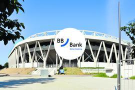 Erwartete Partnerschaft beim KSC: Die Karlsruher BBBank wird wohl schon ab Juli die Namensrechte am neuen Wildparkstadion übernehmen.