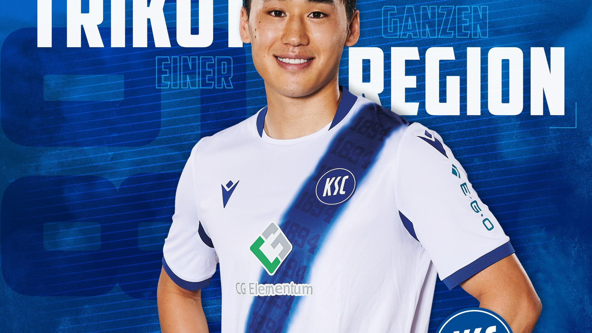 Auswärtstrikot KSC Saison 2021/2022