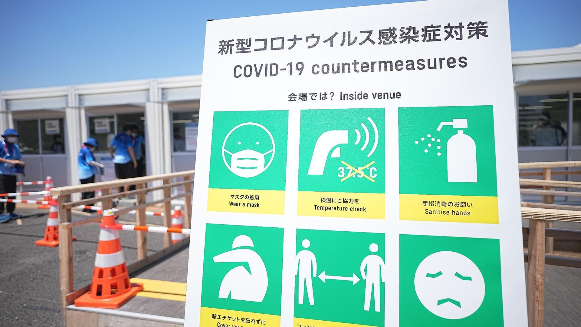 Bei den Olympischen Spielen in Tokio gibt es weitere Corona-Fälle.